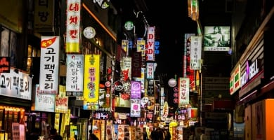 City lights in Seoul South Korea