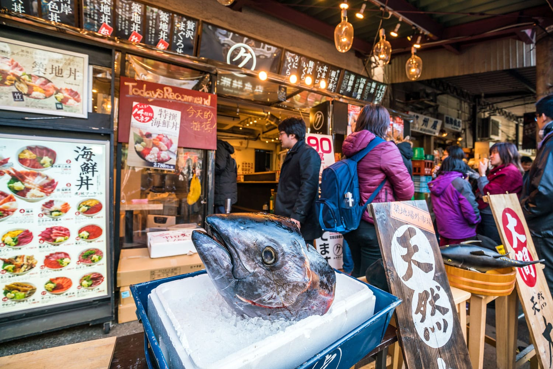 View of Tsukiji fish market in Tokyo, Japan