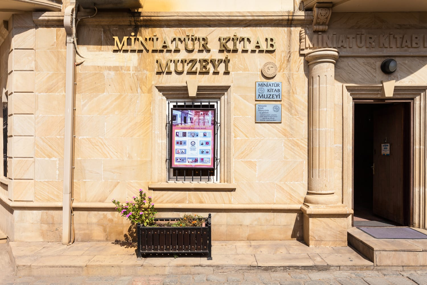 Museum of Miniature Books is the only museum of miniature books in the world, settled in old part of Baku, called Inner or Old City Icheri Sheher, Azerbaijan.