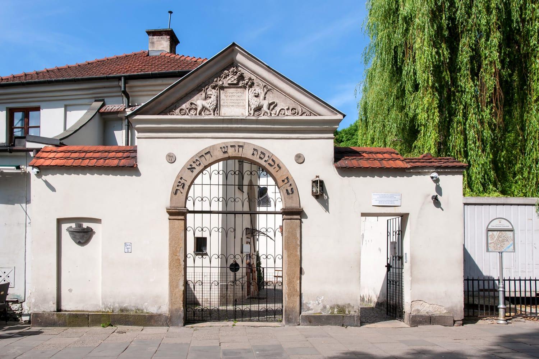 Remuh Synagogue in Jewish Kazimierz district of Krakow, Poland