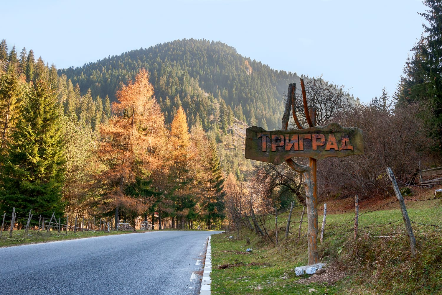The sign of village of Trigrad - popular tourist destination in Rhodope mountains, Bulgaria