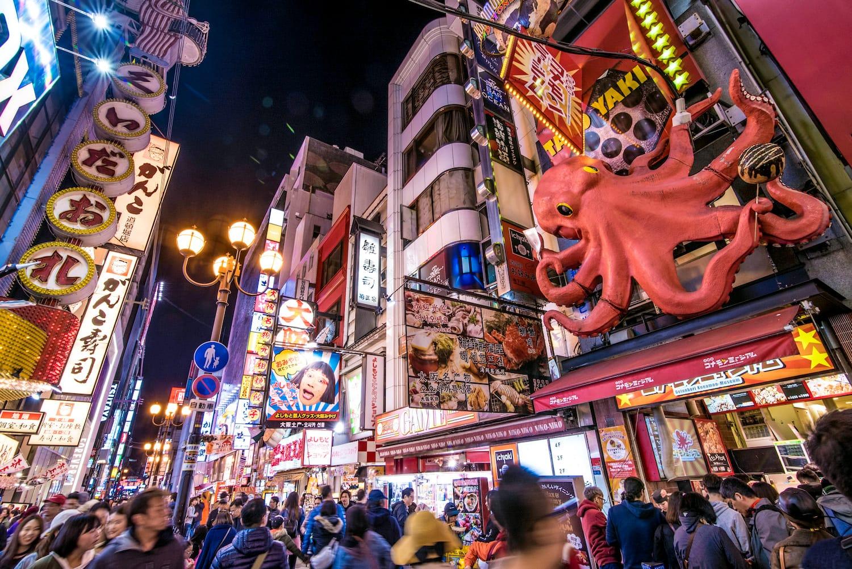 Dotonbori Pedestrian Street in Osaka Japan