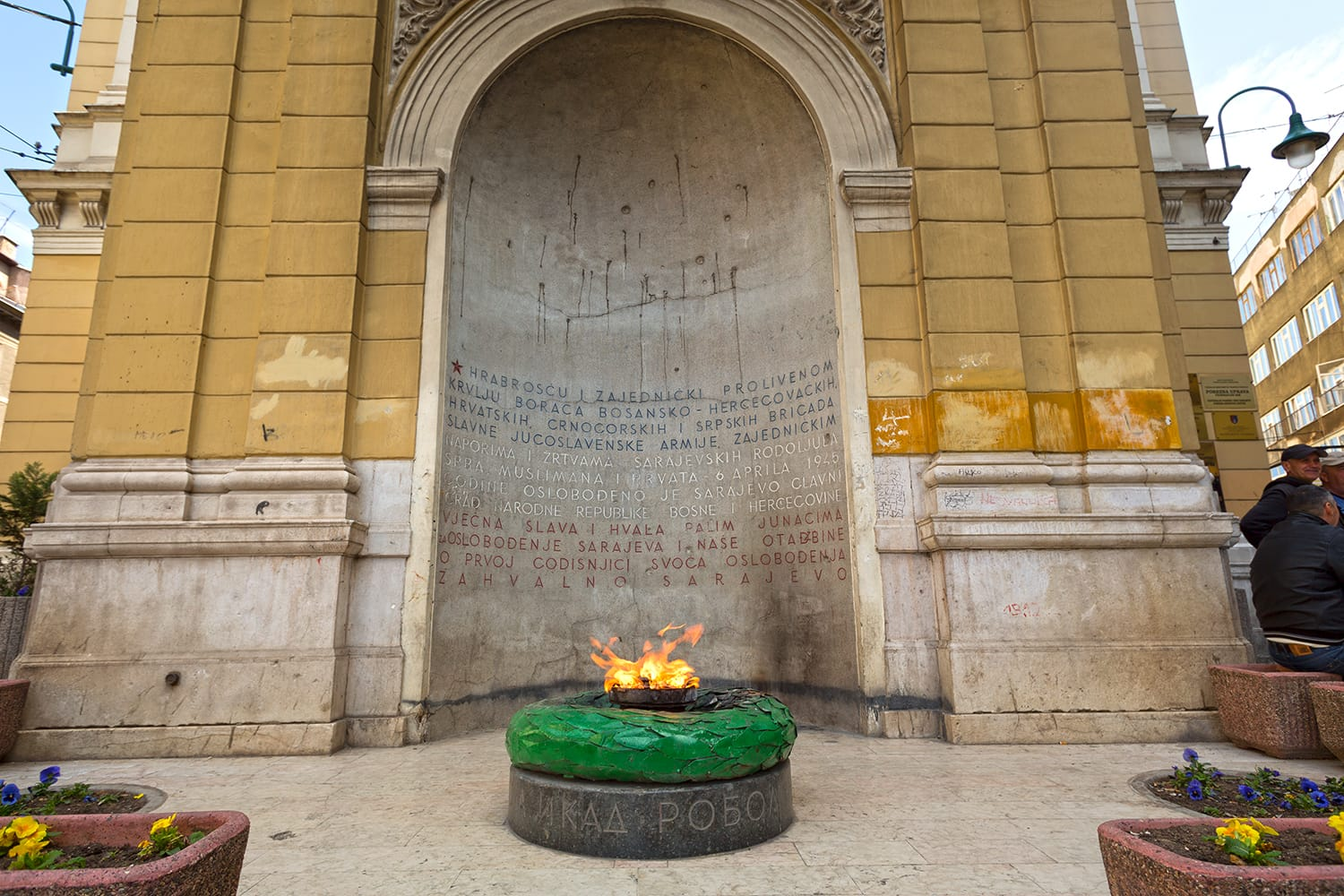 Eternal Flame - Sarajevo, Bosnia and Herzegovina