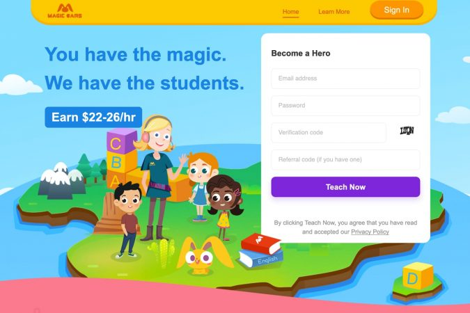 Magic Ears homepage