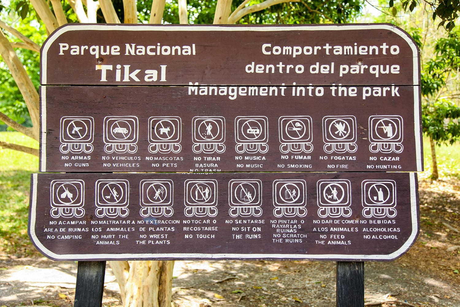 Sign at the entrance to National Park of Tikal, Guatemala