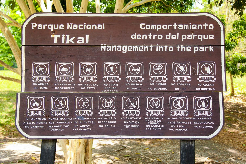 Sign at the entrance to National Park of Tikal, Guatemala