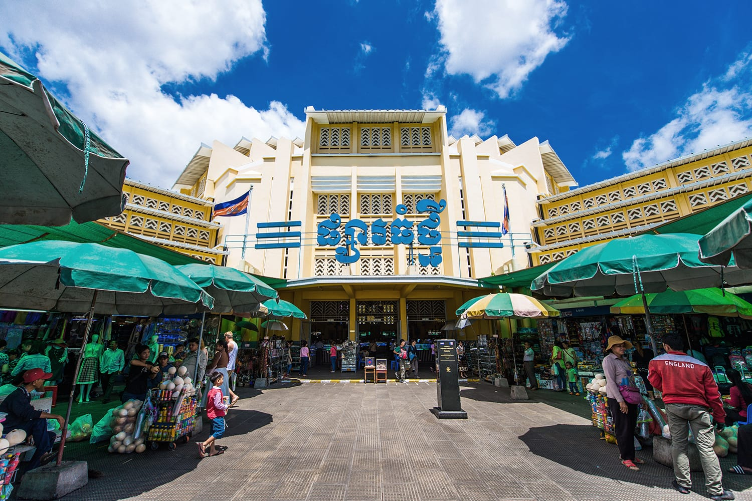 The exterior of Central Market (Phsar Thmei) in Phnom Penh, Cambodia