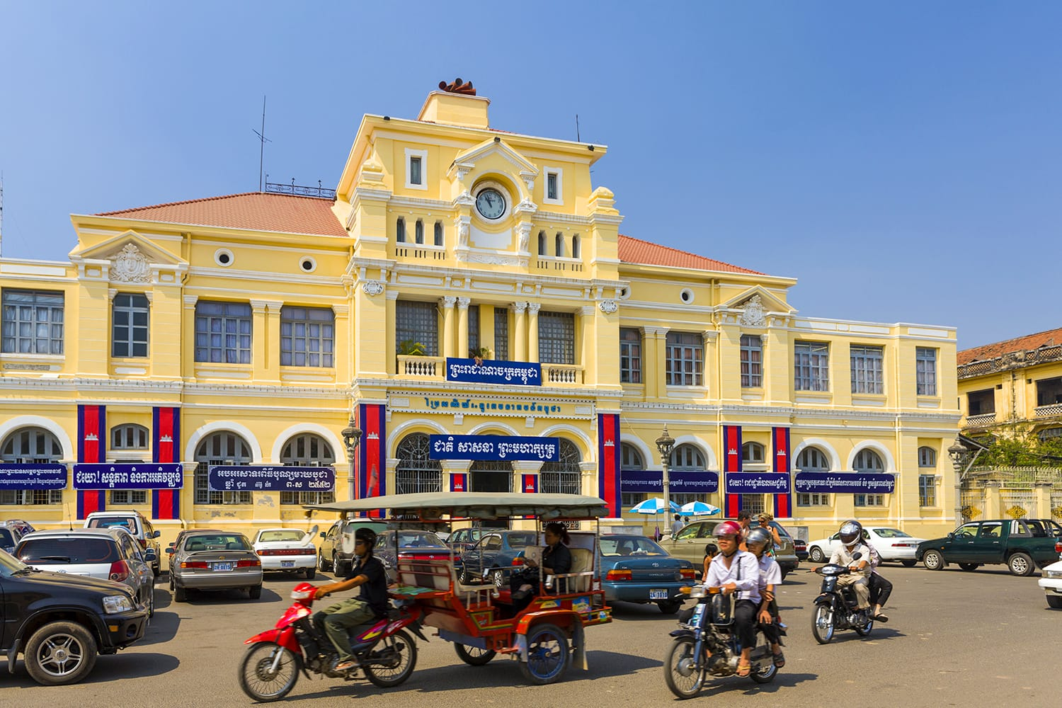 The French-era Post Office in Phnom Penh, Cambodia