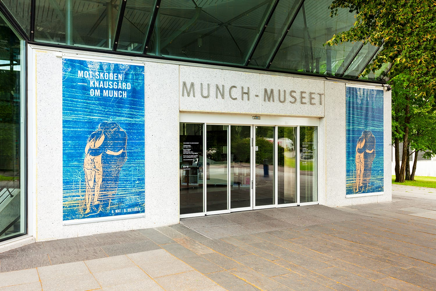 Munch Museum in Oslo, Norway