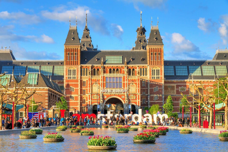 Fountain in front of Rijksmuseum in Amsterdam, Netherlands