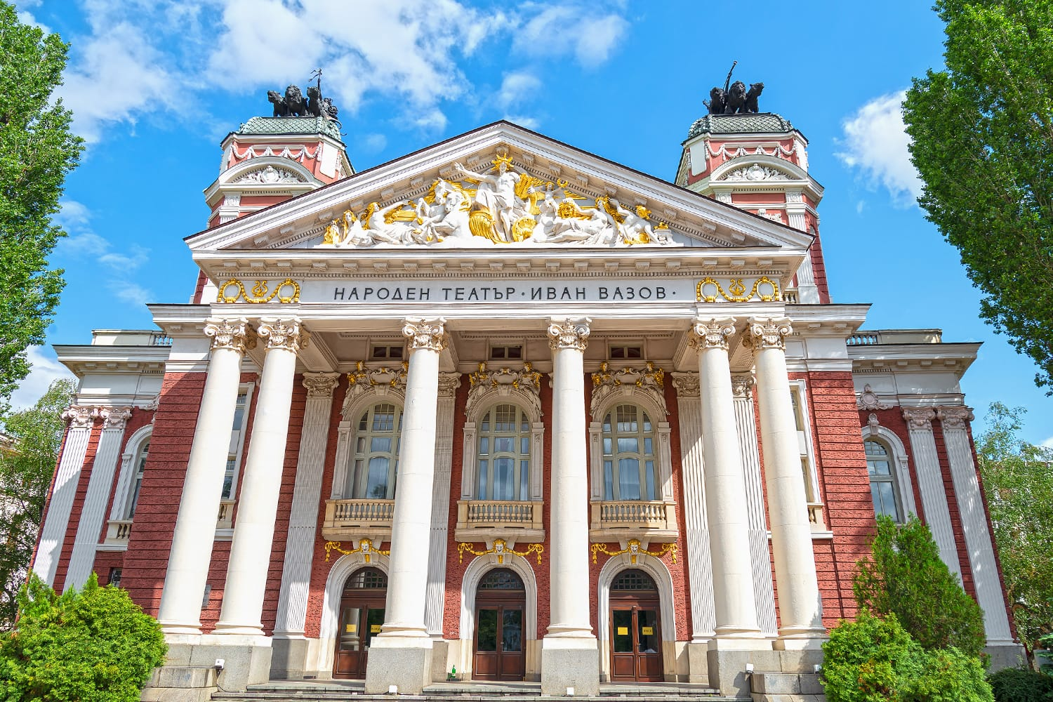 View of the National Theater Ivan Vazov in Sofia, Bulgaria