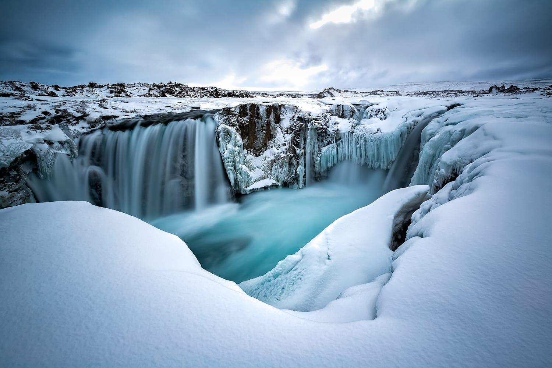 Hrafnabjargafoss waterfall in Iceland during Winter